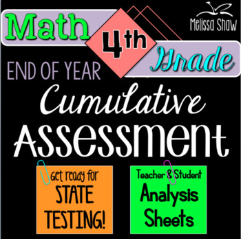 4th Grade Math End of Year Practice State Assessment Pack *All Standards*