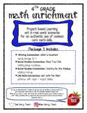 4th Grade Math Enrichment Project Package 1