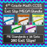 4th Grade Math Exit Slips MEGA Bundle