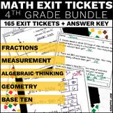 4th Grade Math Exit Tickets Bundle Common Core Aligned No Prep