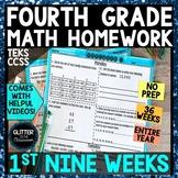4th Grade-Math Homework-1st Nine Weeks