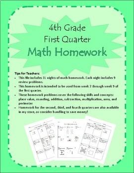 4th Grade Math Homework Bundle - an entire year of homework!