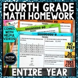 4th Grade Math Homework - Entire Year - 36 Weeks