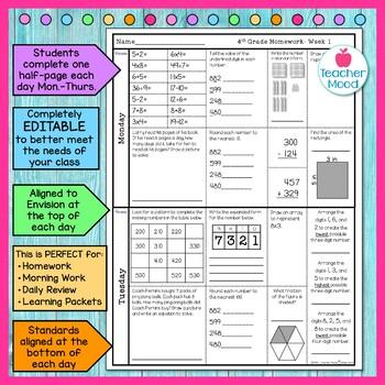 4th Grade Math Homework BUNDLE {NO PREP} Spiral Review CCSS