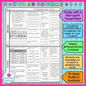 4th Grade Math Homework BUNDLE - Year-Long Practice with Spiral Review
