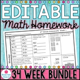 4th Grade Math Homework - Math Spiral Review BUNDLE - Enti