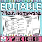 4th Grade Math Homework Weeks 1 & 2 {NO PREP} Spiral Review CCSS [4NBT1 4NBT2]