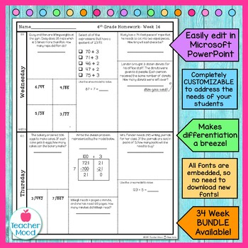 4th Grade Math Homework Week 14 {NO PREP} Spiral Review CCSS [4NBT6]