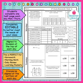 4th Grade Math Homework Week 14 {NO PREP} Spiral Review CCSS [4NBT6]
