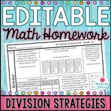4th Grade Math Homework Week 14 {NO PREP} Spiral Review CC