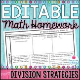 4th Grade Math Homework Week 15 {NO PREP} Spiral Review CCSS [4NBT6]