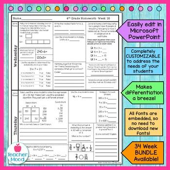 4th Grade Math Homework Week 18 {NO PREP} Only Spiral Review CCSS