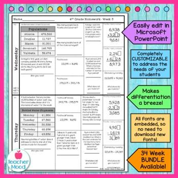 4th Grade Math Homework Week 3 {NO PREP} Spiral Review [4NBT1, 4NBT2, 4NBT3]