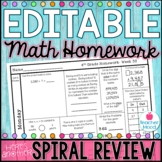 4th Grade Math Homework Week 33 {NO PREP} *Spiral Review - Test Prep* CCSS