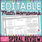 4th Grade Math Homework Week 34 {NO PREP} *Spiral Review - Test Prep* CCSS
