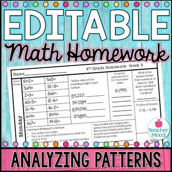 4th Grade Math Homework Week 5 {NO PREP} Spiral Review CCSS [4OA5]