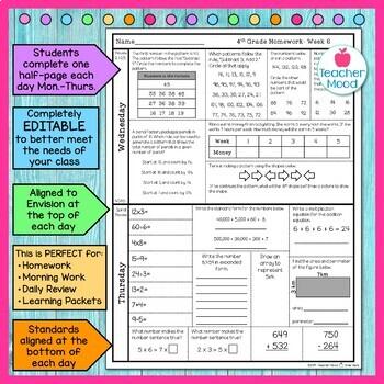 4th Grade Math Homework Week 6 {NO PREP} Spiral Review CCSS [4OA5]