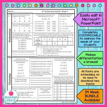 4th Grade Math Homework Week 7 {NO PREP} Spiral Review CCSS [4OA1, 4OA2, 4OA4]
