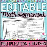 4th Grade Math Homework Week 8 {NO PREP} Spiral Review CCSS [4NBT6, 4OA4]