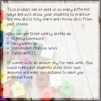 4th Grade Math Spiral Review 2 Week FREEBIE