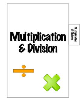 4th Grade Math Interactive Notebook Divders