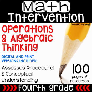 4th Grade Math Intervention NO PREP PACK RTI Guided Math 4.OA.1 - 4.OA.5