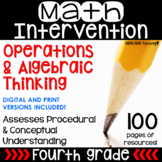 4th Grade Math Intervention 4th Grade NO PREP RTI Guided Math 4.OA.1 - 4.OA.5