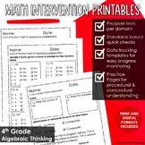 4th Grade Math Intervention 4th Grade NO PREP RTI Guided Math 4.OA.1 - 4.OA.5