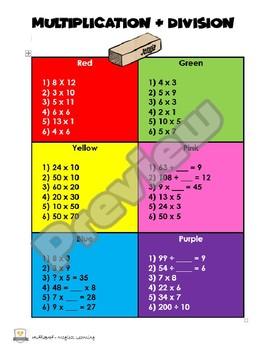4th Grade Math Jenga