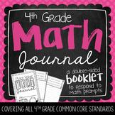 4th Grade Math Journal {Growing Bundle}