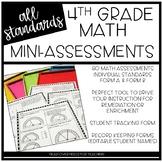 4th Grade Math Mini-Assessments (Common Core Aligned-All Standards)