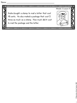 4th Grade Math Module 3 Application Problems - Problem of the Day Journal