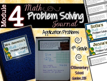 4th Grade Math Module 4 Application Problems - Problem of the Day Journal