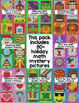 4th Grade Math Mystery Pictures: Holiday Mystery Picture Mega Bundle