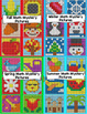 4th Grade Math Mystery Pictures: Whole Year Bundle
