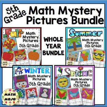5th Grade Math Mystery Pictures: Whole Year Bundle