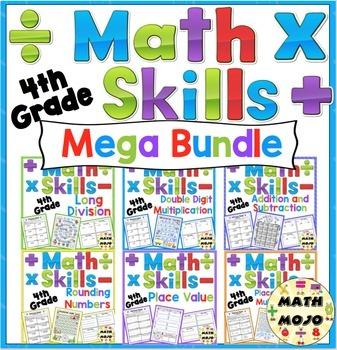 4th Grade Math Skills Mega Bundle
