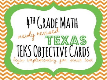 TEKS Objective Cards - 4th Grade Math {Newly Revised} for Texas