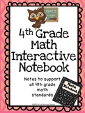 4th Grade MATH Interactive Notebook - Note Pages for the ENTIRE YEAR