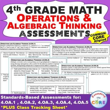 4th Grade OPERATIONS & ALGEBRAIC THINKING Assessments (4.OA) Common Core