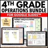 4th Grade Math Operations Bundle {4.NBT.4, 4.NBT.5, 4.NBT.