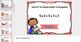 4th Grade Math Operations and Algebraic Thinking Test Prep Digital Game
