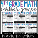4th Grade Math Partner Games and Activities BUNDLE