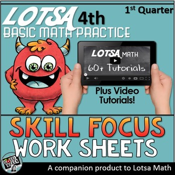 4th Grade Math Practice Sheets * Practice Math Pages 4th