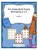 4th Grade Math Puzzle - Multiplying 2 digit by 2 digit numbers