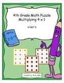 4th Grade Math Puzzle - Multiplying 4 digit by 1 digit numbers
