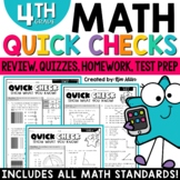 4th Grade Math Review: Quick Assessments Bundle {including
