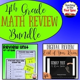 4th Grade Math Review Bundle