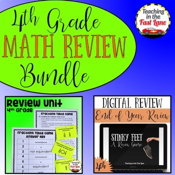 4th Grade Math Review Bundle