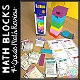 4th Grade Math Review Game - Test Prep